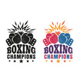 logo for boxing vector image vector image
