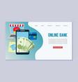 online bank web template flat vector image vector image