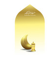ramadan kareem with moon lantern and mosque vector image vector image