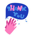 thank you with clapping hands vector image