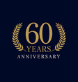 60 anniversary royal logo vector image