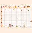 cute year planner vector image