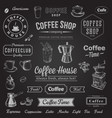 hand drawn set coffee vector image vector image