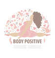 body positive women vector image