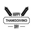 thanksgiving day logo simple style vector image