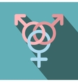 Homosexual family flat icon vector image