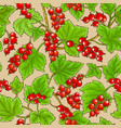 red currant branches pattern on color background vector image vector image