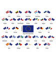 set flags european union big vector image vector image