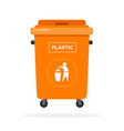 trash can on wheels for sorting plastic flat vector image