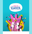 back to school papercut kid friends and supplies vector image vector image