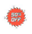 cartoon discount sticker icon in comic style sale vector image vector image