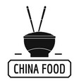 china food logo simple black style vector image vector image