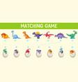 matching dinosaur number worksheet vector image vector image