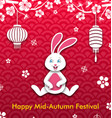 mid autumn festival oriental wallpaper chinese vector image