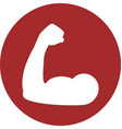 bicep within a circle icon vector image