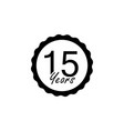 15 years anniversary sign element of anniversary vector image vector image
