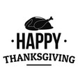 chicken thanksgiving logo simple style vector image