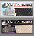 layouts for shanghai vector image