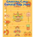 Object Chinese background of greeting card vector image