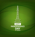 pakistan independence day green background