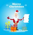santa gifts list vector image