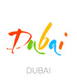 dubai lettering template vector image vector image