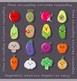vegetables kawaii emoji cute emoticons japanese vector image