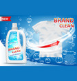 white container 3d bottle with laundry detergent vector image