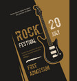 retro grunge rock and roll heavy metal music vector image