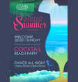 hello summer holidays disco summer party poster vector image