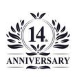 14th anniversary logo 14 years celebration