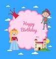 happy birthday kids postcard with princess vector image