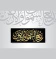 verse 117 from chapter al-baqarah 2 quran