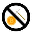 ban mining crypto coin symbol vector image vector image