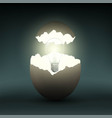 electric light bulb in a chicken egg vector image vector image