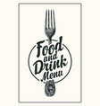 food and drink menu with a hand-drawn fork vector image