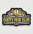 logo for happy new year vector image
