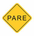 pare road sign vector image vector image