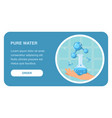 Pure water landing page template with text space