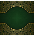 backdrop8 vector image vector image