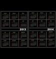 Black calendar template 20132014 vector image vector image
