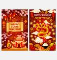 chinese new year traditonal greetings vector image vector image