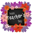 Congratulation Happy Teachers Day - with leaves vector image