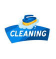 housekeeping cleaning background vector image vector image