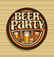 logo for beer party vector image vector image