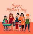 mother s day greeting car with group woman and vector image vector image