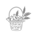 shavuot jewish holiday coloring page vector image vector image