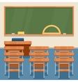 School classroom flat vector image