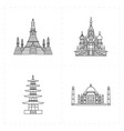 four flat landmark icons vector image vector image