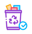 recycling trash icon outline vector image